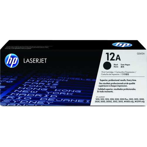 HP Q2612A musta värikasetti 2K LJ1010/1018/1020/1022/3015/3020/3030/3050/M1005MFP