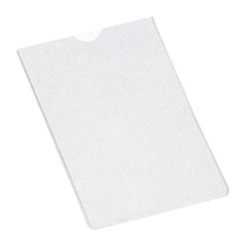 Korttikotelo 58x89 (pankkikorttikoko) päästä auki PP