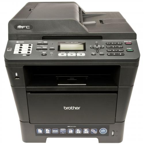 Brother MFC-8510DN Lasermonitoimilaite USB2.0LAN (Tulostus, Skannaus, Kopiointi, Fax)