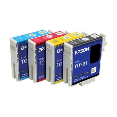 Epson C13T636A00 Orange Stylus Pro 7900/9900 700ml