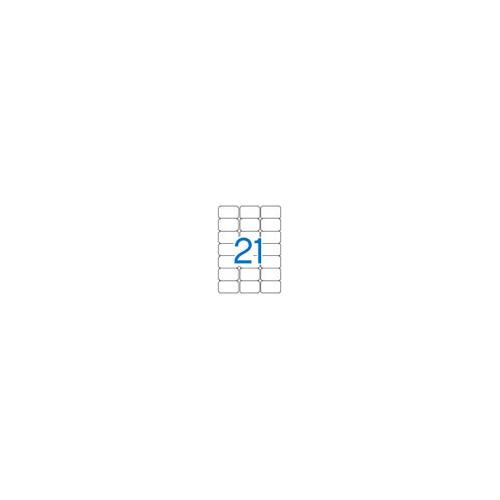 Apli 2414 / 63.5x38.1 21-jak tulostustarra, pyöreät kulmat